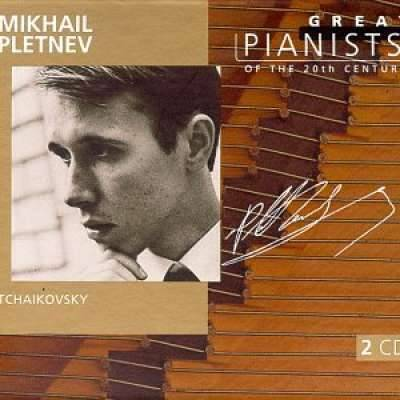 Great Pianists of the 20th Century, Vol.77 - Mikhail Pletnev