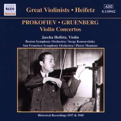 Prokofiev, Gruenberg: Violin Concertos (1937 - 1945)