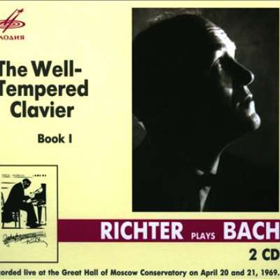 RICHTER PLAYS BACH WELL-TEMPERED CLAVIER BOOK 1