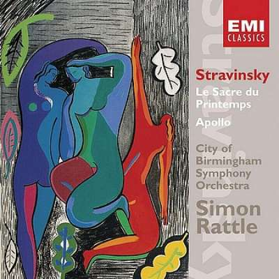 Stravinsky: Le Sacre Du Printemps, Güher Süher Pekinel