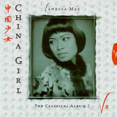 China Girl - The Classical Album 2