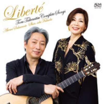 Libert: Toru Takemitsu Complete Songs