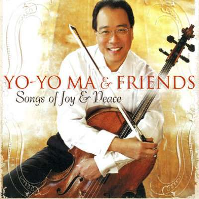 "MY FAVORITE THINGS ""THE SOUND OF MUSIC"" (CELLO: YO-YO MA, TRUMPET: CHRIS BOTTI)"