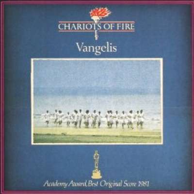 Chariots Of Fire (Soundtrack)