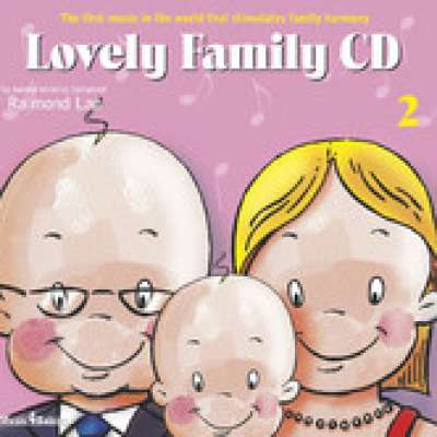 Lovely Family CD 2