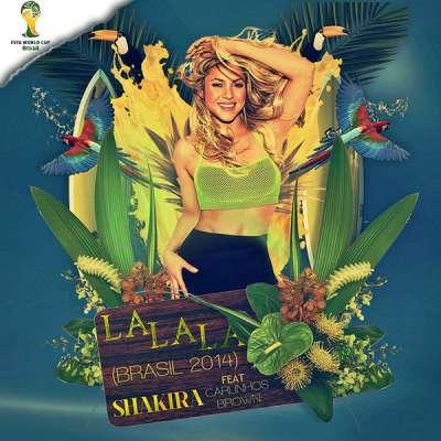 La La La (Brazil 2014)