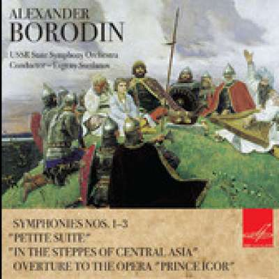 Borodin: Symphonic Works