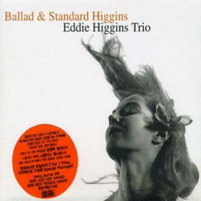 Ballad and Standard Higgins