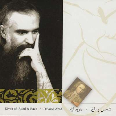 The Divan Of Rumi And Bach