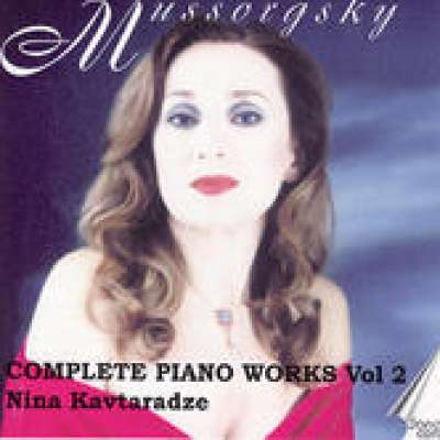 PORTE-ENSEIGNE. POLKA IN B-FLAT MAJOR (NINA KAVTARADZE)