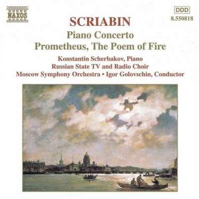 Konstantin Scherbakov, Igor Golovschin, Scriabin: Piano Concerto, Prometheus
