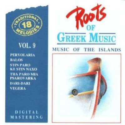 Roots Of Greek Music Vol. 9: Music Of The Islands
