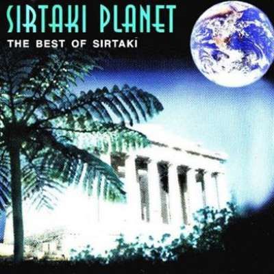 Sirtaki Planet: The Best Of Sirtaki