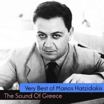 Very Best of Manos Hatzidakis - The Sound Of Greece