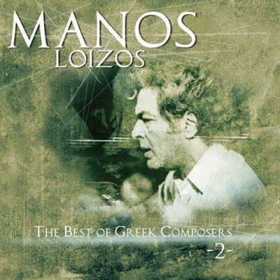 The Best Of Greek Composers