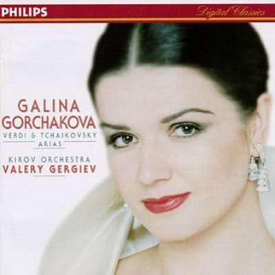Verdi - Tchaikovsky Arias