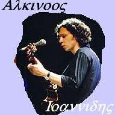 Alkinoos Ioannidhs Complete