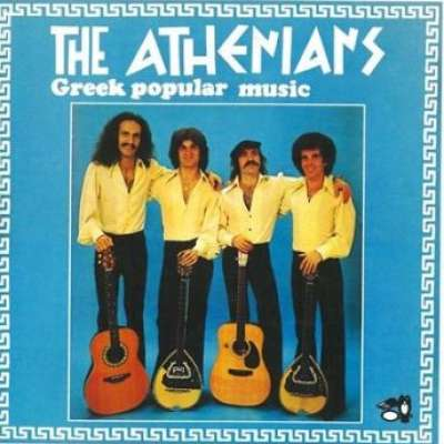 The Athenians Greek popular music Adrachti Adelfi mou Ftochojitonies