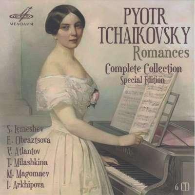 Tchaikovsky: Complete Romances