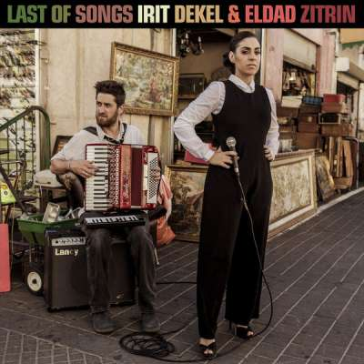 Irit Dekel and Eldad Zitrin