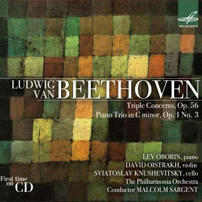 Beethoven: Triple Concerto In C Major Op.56