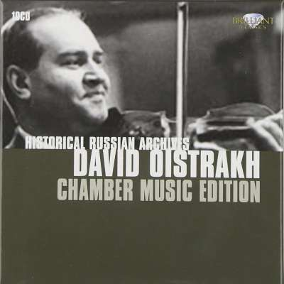 David Oistrakh Chamber Music Edition