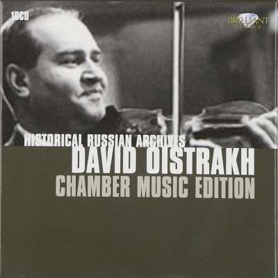 Musique De Chambre (Archives Historiques Russes)