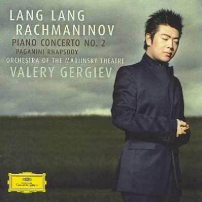 Rachmaninov: Piano Concerto No.2 - Paganini Variations