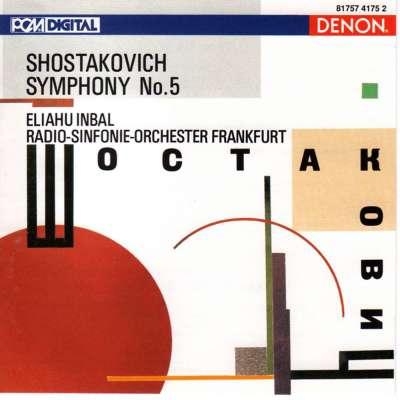 Shostakovich: Symphony No. 5, Op.47