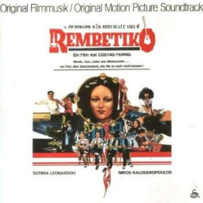 Rebetiko (Soundtrack)