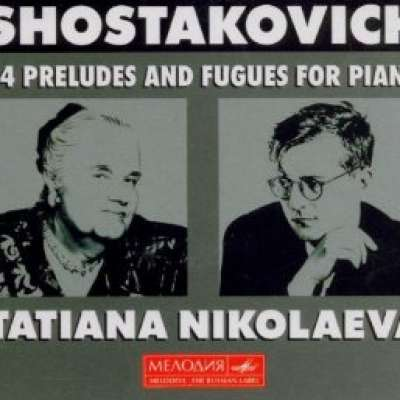 Shostakovich: 24 Preludes And Fugues For Piano Op. 87