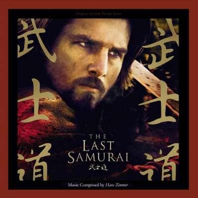 The Last Samurai (Soundtrack)