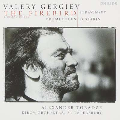 THE FIREBIRD (L'OISEAU DE FEU) 14.LULLABY OF THE FIREBIRD - VALERY GERGIEV, KIROV ORCHESTRA