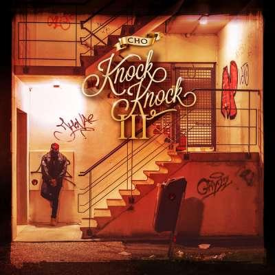 Knock Knock 3