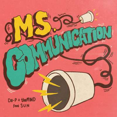MS. COMMUNICATION