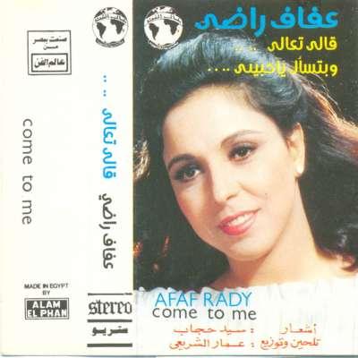 Ali Taaly
