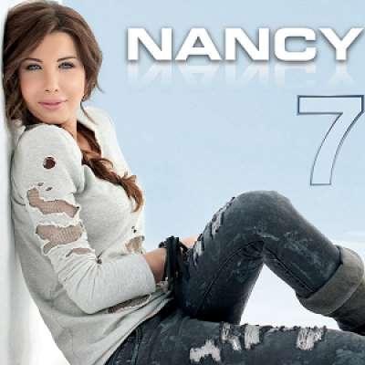 Nancy 7