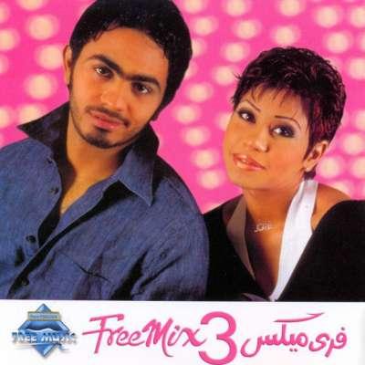 Free Mix 3