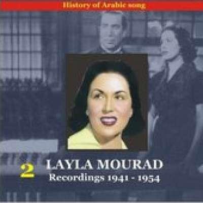 Recordings 2 1941- 1954