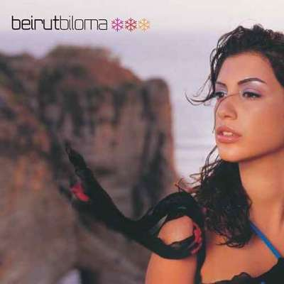 Beirut Biloma Basics