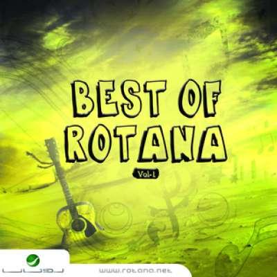 Best of Rotana
