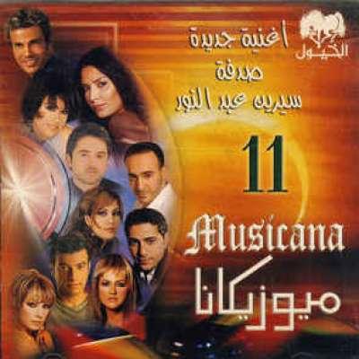 Musicana 11