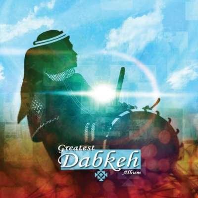 Greatest Dabkeh Album
