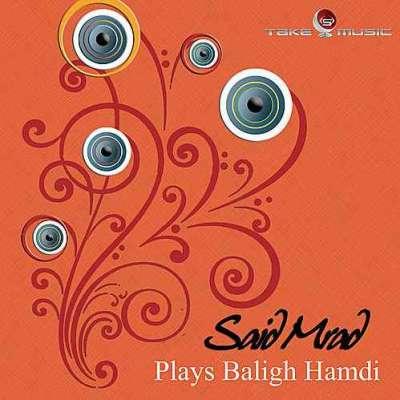 Plays Baligh Hamdi