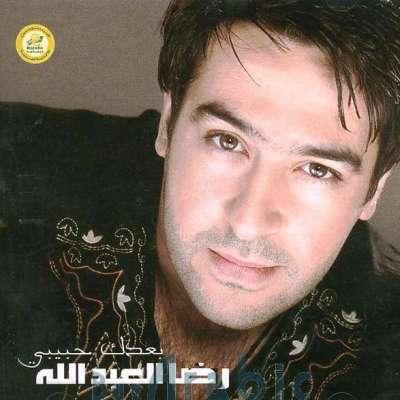Baadek Habibi
