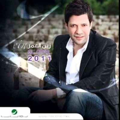 Zein Al Omar 2011