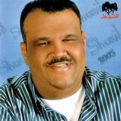Nabil Shouail 2005
