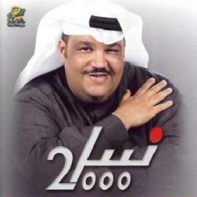 Nabil 2000