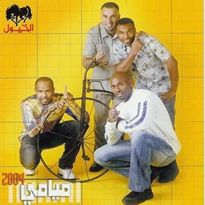 Miami Band 2004