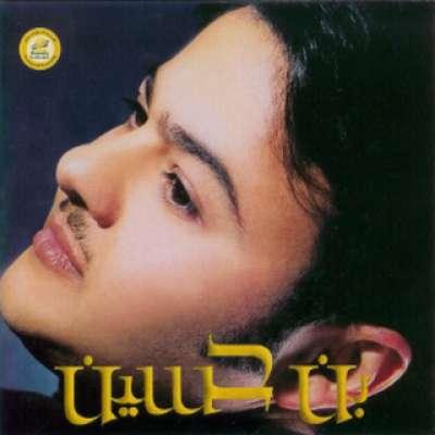 Khalid Bin Hussain 2002